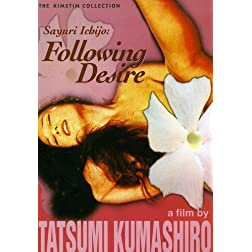 Sayuri Ichijo: Following Desire (Ws Sub)