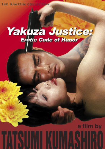 Yakuza Justice: Erotic Code of Honor (Ws Sub)