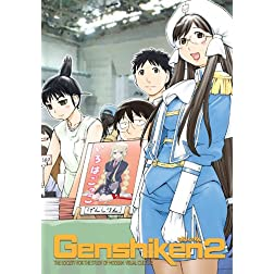 Genshiken 2 Premium Box with Tee
