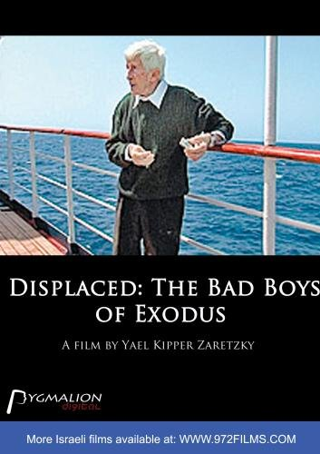 Displaced: The Bad Boys of Exodus
