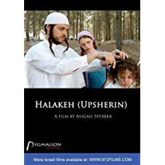 Halakeh (Upsherin)