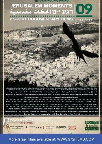Jerusalem Moments 09