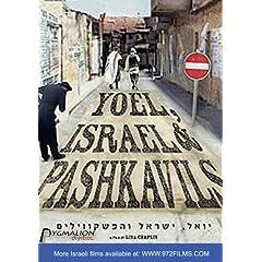 Yoel, Israel and the Pashkavils