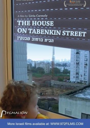 The House On Tabenkin Street