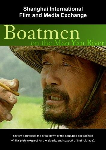 Boatmen On The Mao Yan River