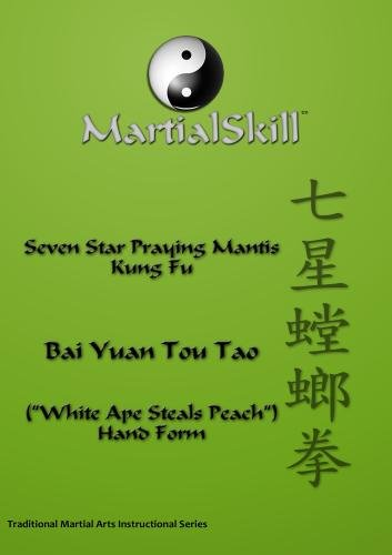 "Praying Mantis Kung Fu: Bai Yuan Tou Tao (""White Ape Steals Peach"") DVD"