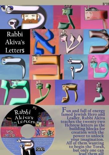 Rabbi Akiva's Letters