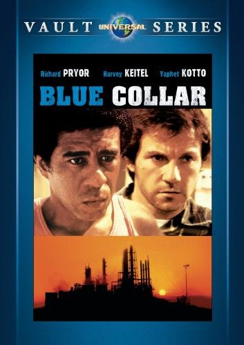 Blue Collar (Amazon.com Exclusive)