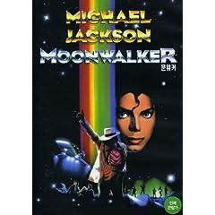Michael Jackson - Moonwalker (NTSC/Region 1)