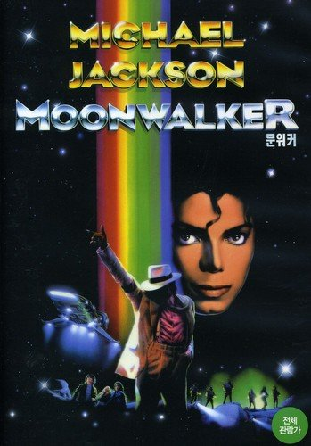Michael Jackson - Moonwalker (NTSC/Region 1)