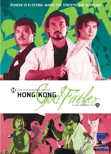 Hong Kong Godfather (Shaw Brothers)