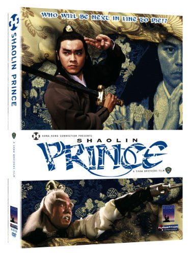 Shaolin Prince (Shaw Brothers)