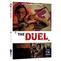 The Duel (Shaw Brothers)