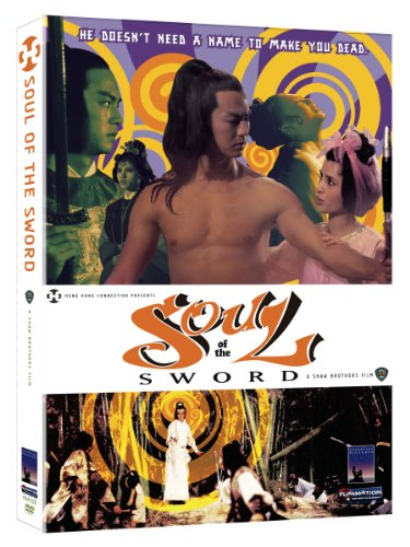 Soul of the Sword (Shaw Brothers)