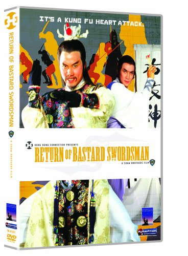 Return of Bastard Swordsman (Shaw Brothers)