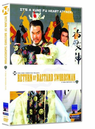 Return of Bastard Swordsman (Shaw Brothers)