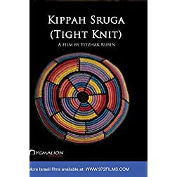 Kippah Sruga (Tight Knit)