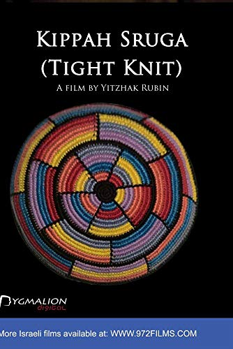 Kippah Sruga (Tight Knit)