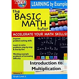 The Basic Math Tutor: Introduction to Multiplication