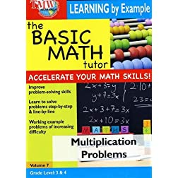 The Basic Math Tutor: Multiplication Problems