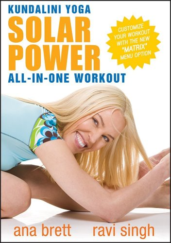 Kundalini Yoga Solar Power All-In-One Workout ALL LEVELS