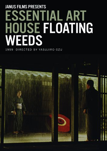 Essential Art House: Floating Weeds