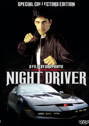 Night Driver [Special Collectors Edition]