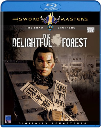 The Delightful Forest (Shaw Brothers) (Blu-ray)