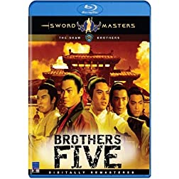 Brothers Five (Blu-ray) (Shaw Brothers)