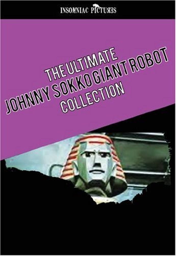 The ultimate JOHNNY SOKKO GIANT ROBOT collection - 8 DVDs + Movie
