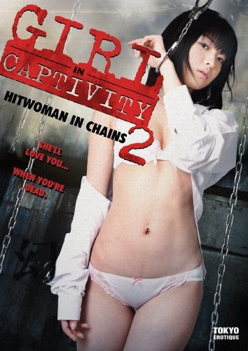 Girl in Captivity: Hitwoman in Chains 2 (Sub)