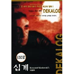 Decalogue: The Complete Series (6 DVD set)