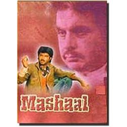 Mashaal - 1984 (Hindi Film / Bollywood Movie / Indian Cinema / DVD)