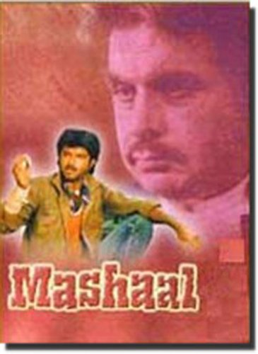Mashaal - 1984 (Hindi Film / Bollywood Movie / Indian Cinema / DVD)