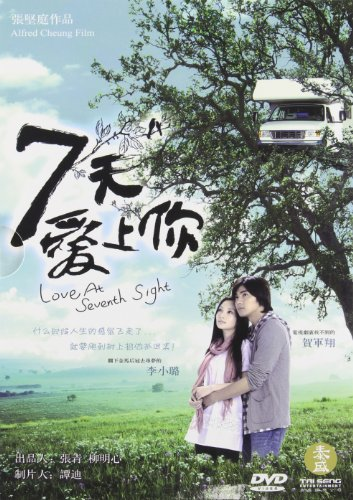 Love at Seventh Sight (Ws Sub Ac3 Dol Enh)