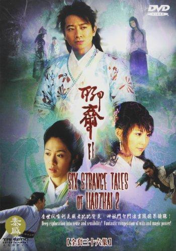 Six Strange Tales of Liao Zhai 2 (5pc) (Full Ws)