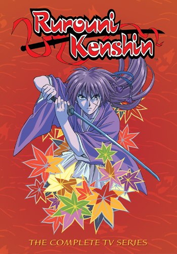 Rurouni Kenshin: Complete Series (22pc) (Full)
