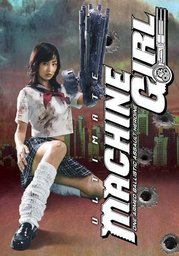Ultimate Machine Girl: Collectors Tin (3pc) (Ws)