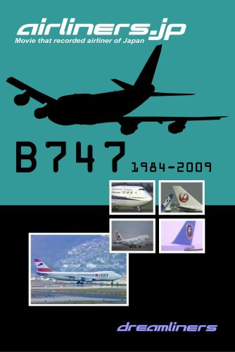 airliners.jp : B747 1984-2009