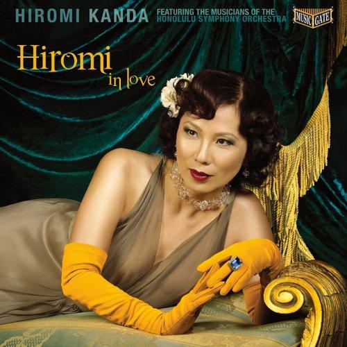 Hiromi In Love