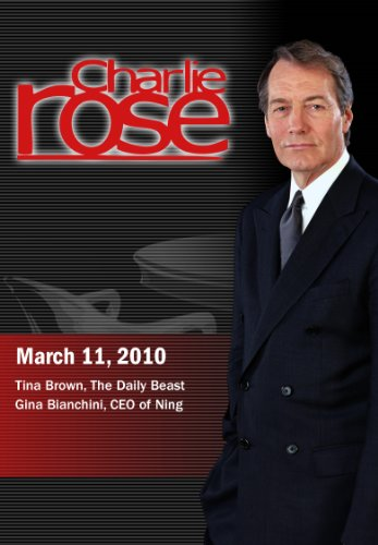 Charlie Rose (March 11, 2010)