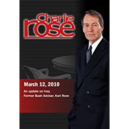 Charlie Rose (March 12, 2010)