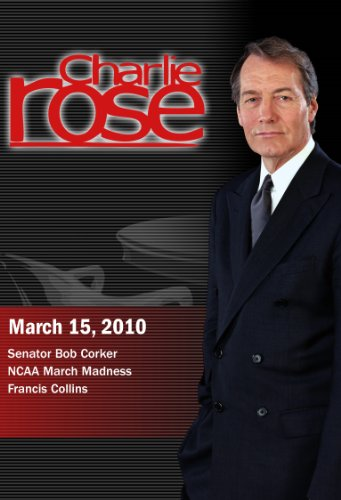 Charlie Rose (March 15, 2010)
