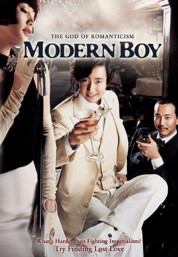 Modern Boy