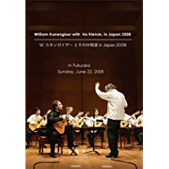 William Kanengiser: With His Friends in Japan 2008