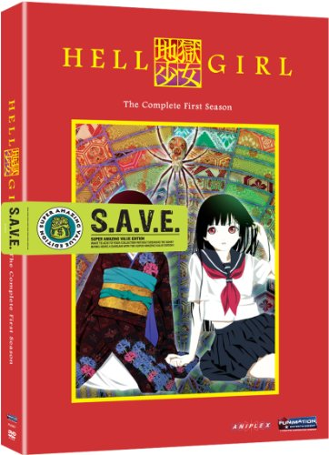 Hell Girl: Complete First Season (S.A.V.E.)