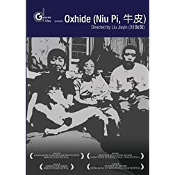 Oxhide (Niu Pi) (Institutional Use)