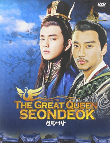 Great Queen Seondeok 3 (7pc) (Sub Box)