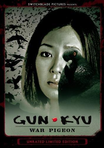 Gun-Kyu - War Pigeon