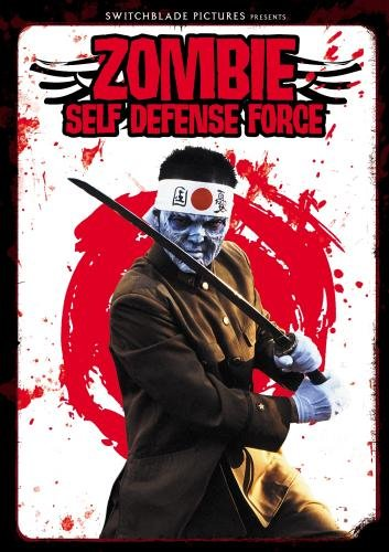 Zombie Self - Defense Force